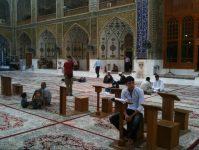 Iraq Mosque, Najaf