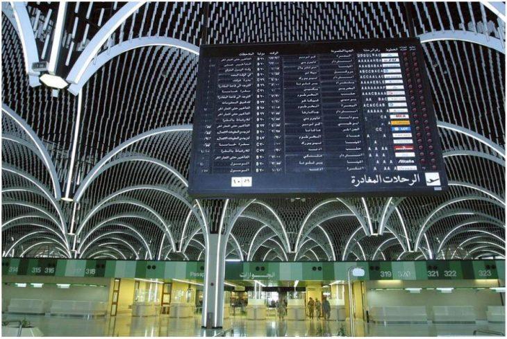 Iraq Baghdad Airport