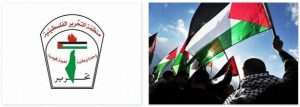 The Palestinian Authority