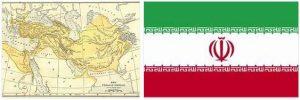 Iran History Timeline
